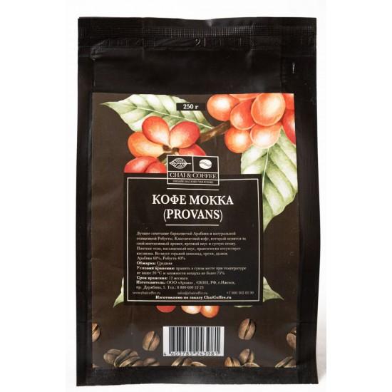 Кофе «Мокка» (Provans)