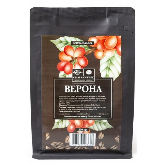 Кофе «Верона»
