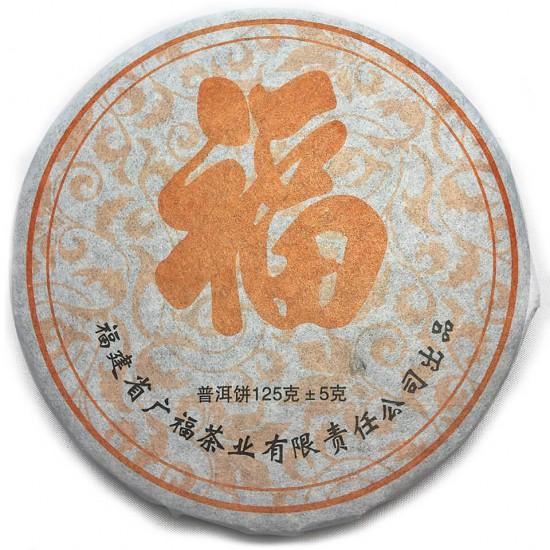 Пуэр Шу, медаль 125 г
