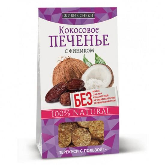 Печенье кокосовое С ФИНИКОМ, 60 гр, (Живые снеки)