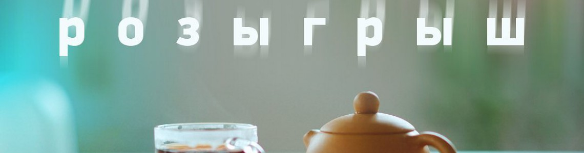 Совместно с Федеральным фитнес-брендом Bright_Fit проводим розыгрыш подарков