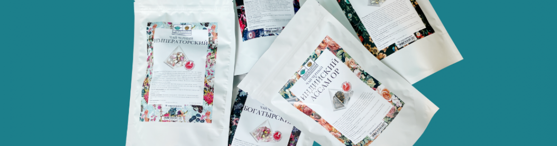Внимание! До 1 августа в Instagram мы проводим Еженедельный Розыгрыш подарков. Завершена