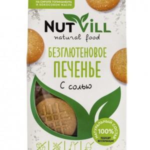 Печенье песочное с Солью,100 гр, без глютена (Нутвил)