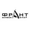 Barber shop Франт